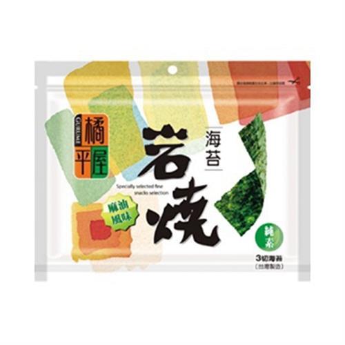 橘平屋 岩燒三切海苔(45g±5%/包)