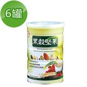 《台糖》黑穀堅果450g(6罐/組)
