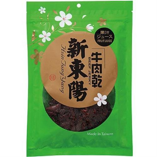 新東陽 果汁牛肉乾(100g/包)