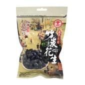 《台灣美食全記錄》竹炭花生(200g/包)