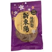 《新東陽》香辣豬肉乾(125g/包)