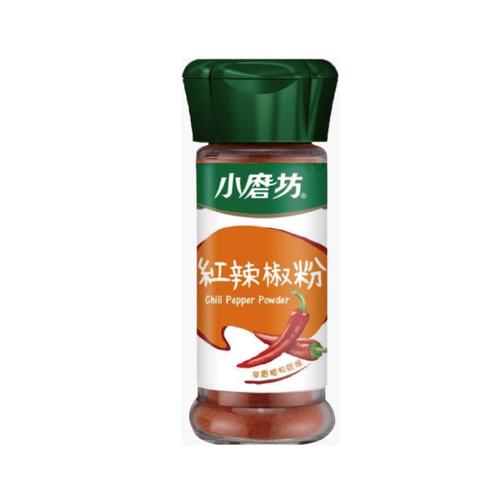 小磨坊 紅辣椒粉 (純素)(27g/瓶)