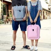 《Bunny》男女創意輕旅行大容量雙肩包書包行李包(黑色)