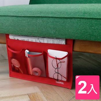 Bunny 創意桌櫃沙發床邊掛袋收納袋(二入)(紅色)