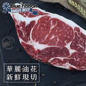 《欣明生鮮》美國藍絲帶極黑紐約克牛排(200公克±10%/1片)(*6包)
