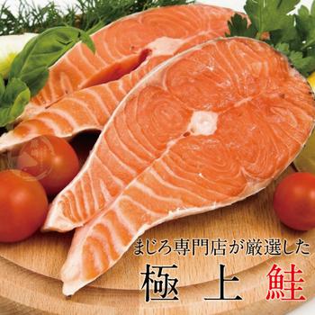 《欣明生鮮》挪威鮭魚切片(100公克±10% /1片)(*5包)