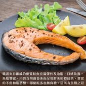 《欣明生鮮》挪威鮭魚切片(100公克±10% /1片)(*10包)