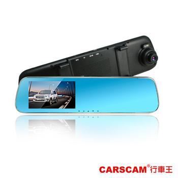 CARSCAM行車王 CARSCAM行車王 RS034 WDR後視鏡行車紀錄器