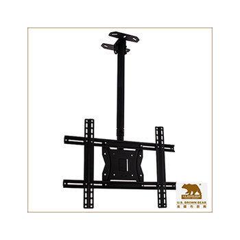 《U.S. BROWN BEAR》C60M 吊頂式電視壁掛架(適用23~60吋,載重50kg以內螢幕/電視)