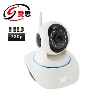 IS愛思 第二代無線wifi監視攝影機IR-H03