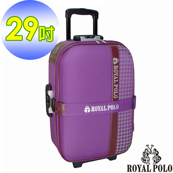 ROYAL POLO皇家保羅 【29吋】和風加大2輪旅行箱/拉桿箱/行李箱(紫色)