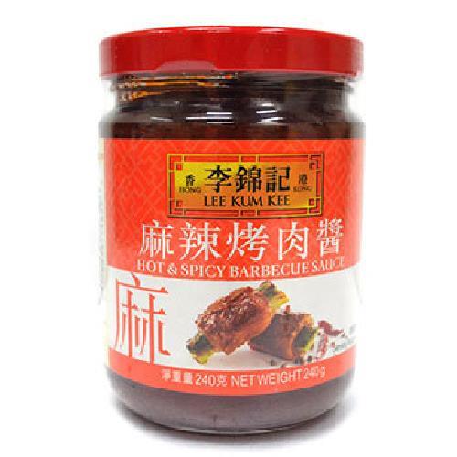 《李錦記》麻辣烤肉醬(240g/瓶)