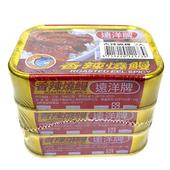 《遠洋牌》香辣燒鰻(100g*3罐/組)