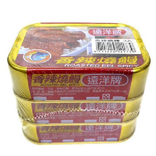 遠洋牌 香辣燒鰻(100g*3罐/組)