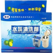 《維康》水垢清洗劑WK-520