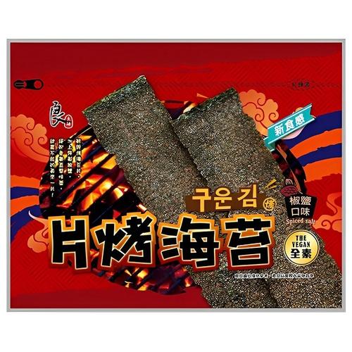 良澔 片烤海苔-椒鹽口味(36公克/包)