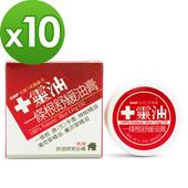 《十靈本舖》【十靈本舖】一條根舒緩油膏 9g--10盒組
