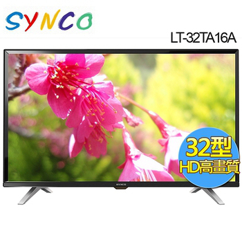 下殺↘新格SYNCO 32吋高畫質液晶顯示器+視訊盒LT-32TA16A(基本運送/不安裝)