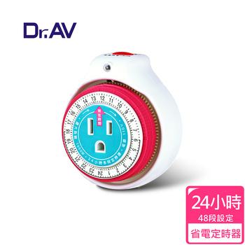 Dr.AV 24小時制 3P 省電定時器(JR-1126)