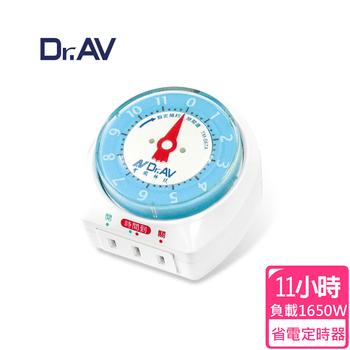 ★結帳現折★Dr.AV 11小時制 省電定時器(TM-567A)
