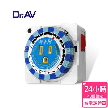 Dr.AV 24小時制 省電定時器(TM-16A)