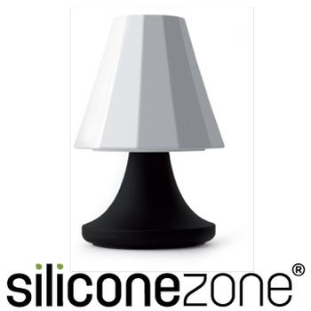 Siliconezone 可愛檯燈胡椒&鹽罐(黑白)