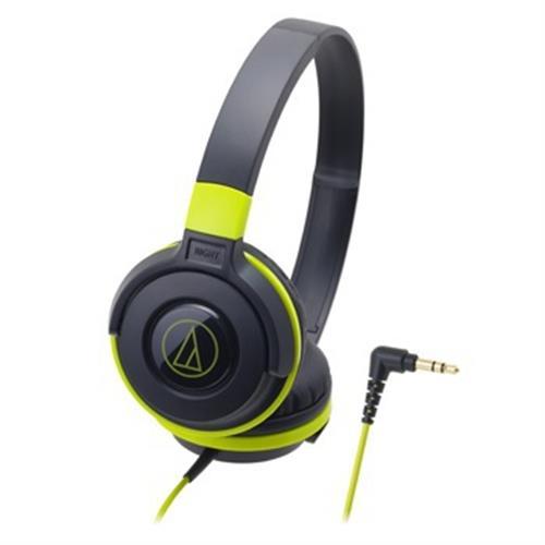 鐵三角 S100可摺疊耳罩式耳機 (黑綠) ATHS100BGR