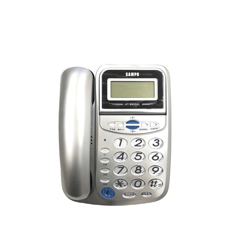 聲寶 來電顯示有線電話 HT-B905HL/HT-B1003L(款式隨機出貨)