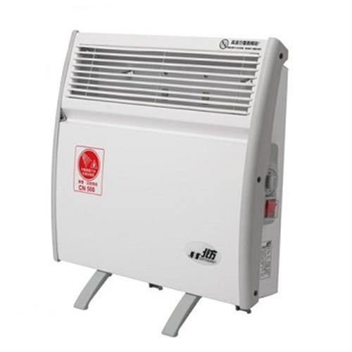 北方 第二代對流式電暖器CN500