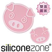 《Siliconezone》施理康耐熱矽膠粉紅小豬杯墊(2入組)