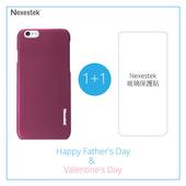 《Nexestek》Nexestek 類皮革手機保護殼- Apple iPhone 6 (4.7吋) 加玻璃保貼特惠組(紫紅色)