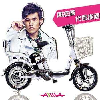 《客約出貨AIMA愛瑪》電動 48V鋰電 輕便 腳踏助力 電動輔助自行車(LIFE-WH - 奶油白)