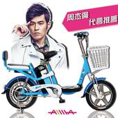《客約出貨AIMA愛瑪》電動 48V鋰電 輕便 腳踏助力 電動輔助自行車(LIFE-BL - 月光藍)