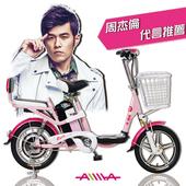 《客約出貨AIMA愛瑪》電動 48V鋰電 輕便 腳踏助力 電動輔助自行車(LIFE-PK - 珍珠粉)
