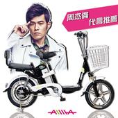 《客約出貨AIMA愛瑪》電動 48V鋰電 輕便 腳踏助力 電動輔助自行車(LIFE-BW - 黑白)