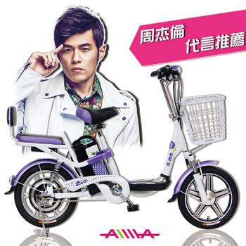 《客約出貨AIMA愛瑪》電動 48V鋰電 輕便 腳踏助力 電動輔助自行車(LIFE-PU - 淡雅紫)