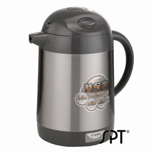 尚朋堂 1.5L迷你型快速保溫電熱茶壺 SSP-1533(黑)