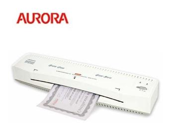 震旦AURORA A3護貝機 LM3231H(白)(具導紙板及緊急退紙功能)
