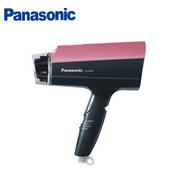 《Panasonic》負離子吹風機 EH-NE57-P