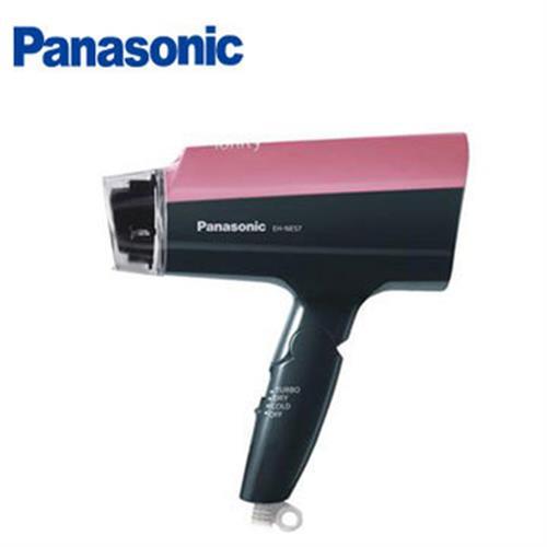 Panasonic 負離子吹風機(EH-NE57-P)