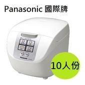 《Panasonic 國際牌》電子鍋10人份SR-DF181