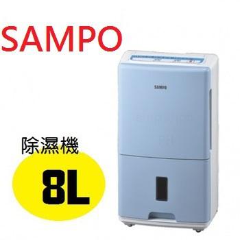 聲寶 8L空氣清淨除濕機AD-YA161FT