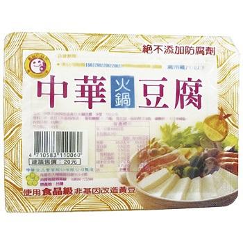 中華 非基因改造火鍋豆腐(300g盒裝)