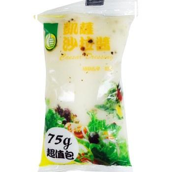 FP 凱薩沙拉醬(75g/包)