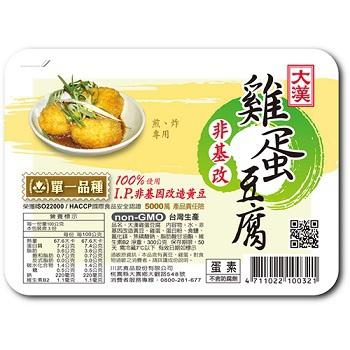 大漢 非基因雞蛋豆腐(300g)