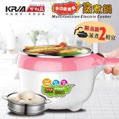 《KRIA可利亞》多功能美食蒸煮兩用鍋KR-D059-P
