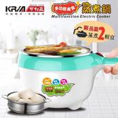 《KRIA可利亞》多功能美食蒸煮兩用鍋KR-D059-B