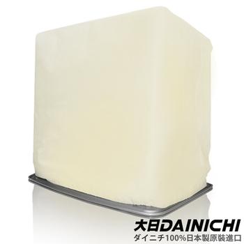 大日DAINICHI 煤油電暖器專用防塵套