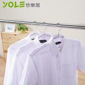 《YOLE悠樂居》45cm不鏽鋼嚴選衣架(18入)#1225009 晾衣架 神奇衣架