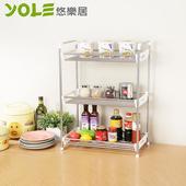 《YOLE悠樂居》三層廚房多功能置物架#1132038 不鏽鋼置物架 收納 儲物 浴室 廚房 調味料架